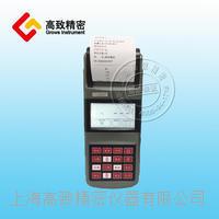 HL380 便攜里氏硬度計 HL380