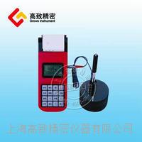 高精度里氏硬度計HL320 HL320