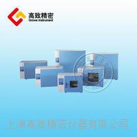 电热恒温培养箱DHP系列 DHP系列