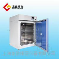电热恒温培养箱DHP系列 DHP系列(立式)