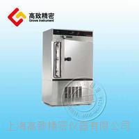 低溫培養箱ICP400/500/600/700/800 ICP400/500/600/700/800