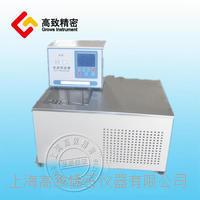 DCW系列卧式低温恒温槽 DCW系列