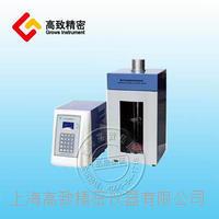 新款系列超聲波細胞粉碎機JY96-IIN JY96-IIN