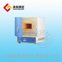 SX2-8-16NP可程式箱式電阻爐 SX2-8-16NP