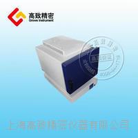 JK-SX2-5-12NB 箱式电阻炉 JK-SX2-5-12NB