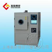 臭氧老化試驗箱XW/CY500 XW/CY500