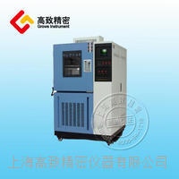 霉菌试验箱MS-100 MS-100