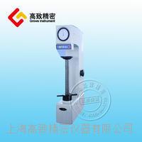 HR-150AL加高手動洛氏硬度計 HR-150AL 加高手動洛氏硬度計