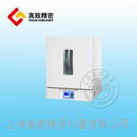 精密鼓风干燥箱—多段程序液晶控制9006系列 9006系列