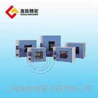 干燥箱/培养箱(两用)PH系列 PH系列
