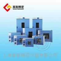 鼓风干燥箱—升级换代产品 (普及型) DHG-9000系列  DHG-9000系列