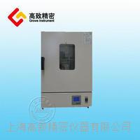 GZ9000系列精密立式鼓风干燥箱 GZ9000系列