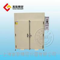 熱風循環烘箱SXH-2700 SXH-2700