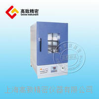 智能立式鼓風干燥箱DHG系列(不銹鋼內膽) DHG系列(不銹鋼內膽)