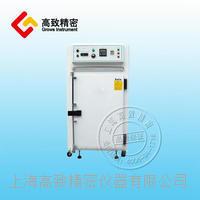 热风循环烘箱SXH-280 SXH-280
