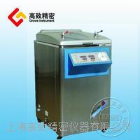 YM系列Z型立式壓力蒸汽滅菌器(智能控制型) YM系列Z型
