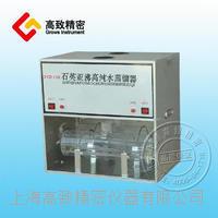 石英亞沸高純水蒸餾器1810-B/SYZ-A/SYZ-B/SYZ-550 1810-B/SYZ-A/SYZ-B/SYZ-550