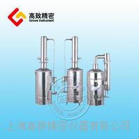 不銹鋼電熱蒸餾水器YAZD-5 YAZD-5