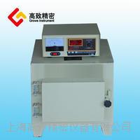 SX2-2.5-12箱式電阻爐 高溫馬弗爐 SX2-2.5-12
