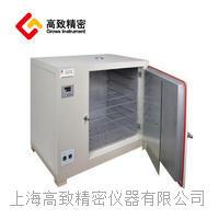 HHG系列高溫鼓風干燥箱