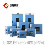 鼓風干燥箱升級換代產品  普及型  DHG-9000系列