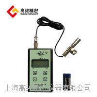 HS5618B型噪音計 噪聲檢測儀分貝計  聲級計