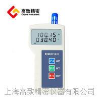 DPH-101大氣壓力表
