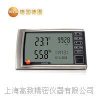 testo 622 數字式溫濕度大氣壓力表