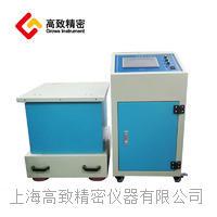 600HZ電磁式振動試驗臺 可定制