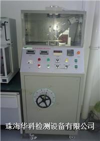 大电流起弧试验机