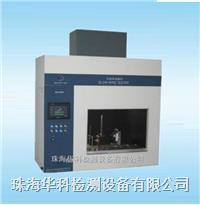 HK-022A灼热丝试验机(触摸屏控制)