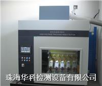 高電壓起痕試驗機 HK-LDB
