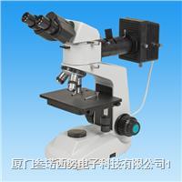 金相显微镜 SN-A1