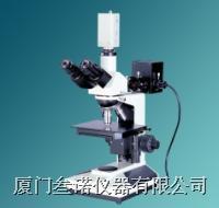 正置金相显微镜 SN-2003系列