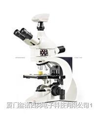徕卡 MD750M金相显微镜 MD750 M