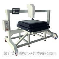 大行程全自动影像测量仪 VMS-7060A