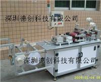标准型导电泡棉成型机 dc-pmcxj-09