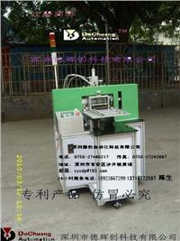 全自动锯切机 dc-jqj-01