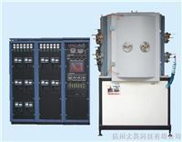 JN-DLD-1400多弧离子镀膜机 JN-DLD-1400