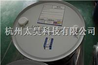 美国ASTM标准试验油IRM 902参比油 IRM901,IRM902,IRM903,IRM905,IRM43