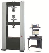 微機控製電子式萬能試驗機