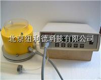混凝土滲透性現場測試儀