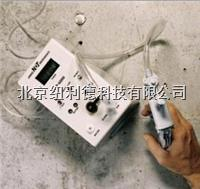 混凝土滲氣滲水性測試儀