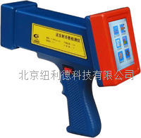交通反光標誌逆反射係數檢測儀
