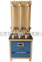 土工膜垂直滲透係數測定儀
