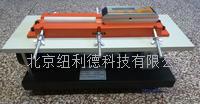 通信管内壁静摩擦系数检测仪