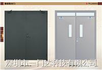 深圳防火门厂