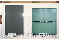 深圳钢质防火门、钢质防火门厂家、甲级钢质防火门