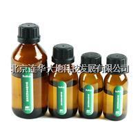 硫化物试剂