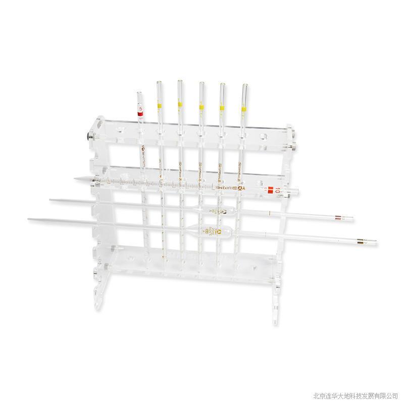 连华科技梯形移液管架